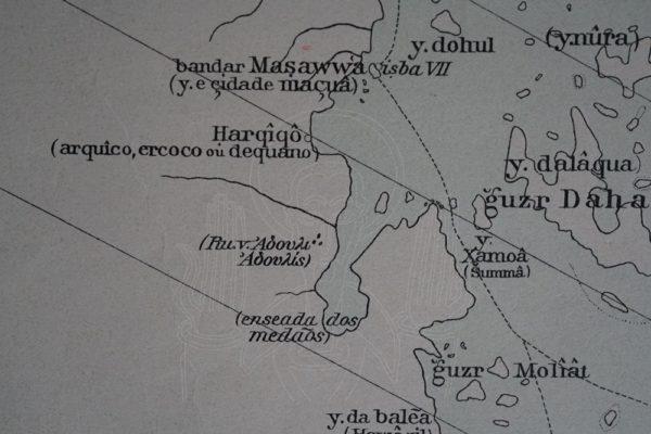 BITTNER & TOMASCHEK Die topographischen Capitel des indischen seespiegels mohît.