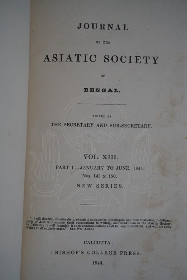GRAHAM Report on the Agricultural an Land produce of Shoa