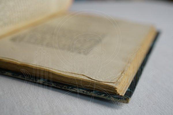 CASTANHOSO Historia das cousas que o muy esforçado capitão Dom Christouão da Gama